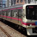 京王線系統8000系(NHKマイルカップ当日)