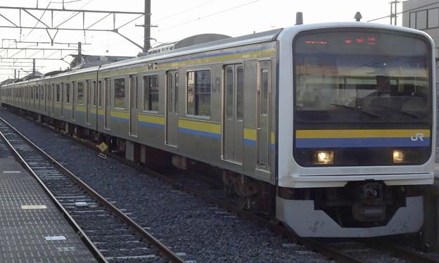JR東日本千葉支社 東金線209系