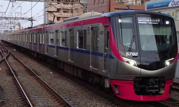 京王線系統5000系「京王ライナー」(日本ダービーの帰り)