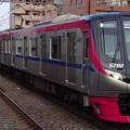 Photos: 京王線系統5000系「京王ライナー」(日本ダービーの帰り)