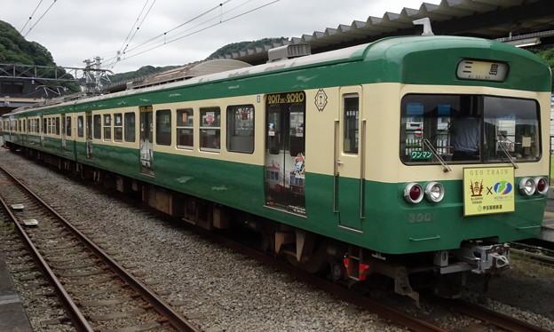Photos: 伊豆箱根鉄道駿豆線3000系(軌道色)