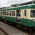 伊豆箱根鉄道駿豆線3000系(軌道色)
