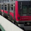 Photos: ニューシャトル(埼玉新都市交通伊奈線)2000系