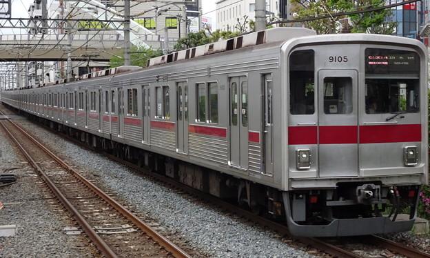 東武東上線9000系