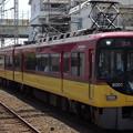 京阪電車8000系