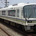 JR西日本近畿統括本部 嵯峨野・山陰線221系