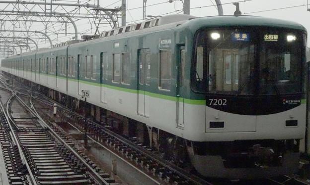 京阪電車7200系