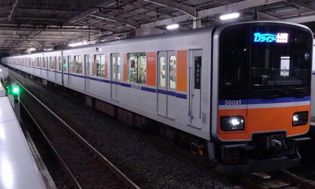 東武東上線50090系「TJライナー」
