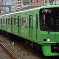 武蔵府中の鉄道