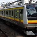 JR東日本南武線E233系(天皇賞当日)