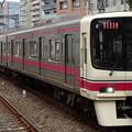 Photos: 京王線系統8000系(アルゼンチン共和国杯当日)