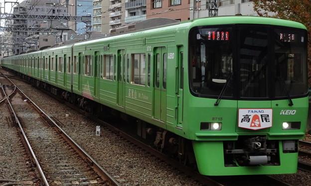 京王線系統8000系(ジャパンカップ当日)