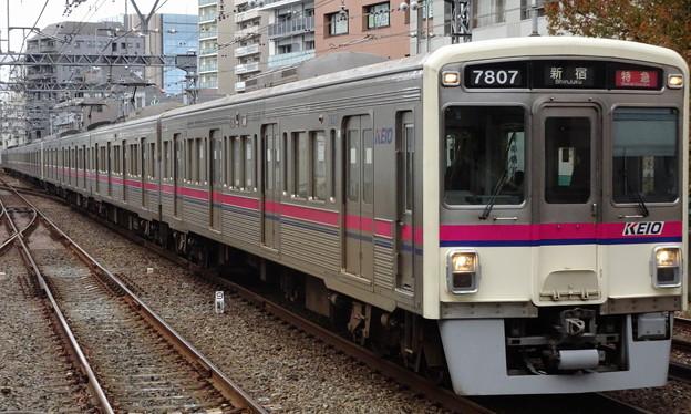 Photos: 京王線系統7000系(ジャパンカップ当日)