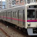 京王線系統7000系(ジャパンカップ当日)