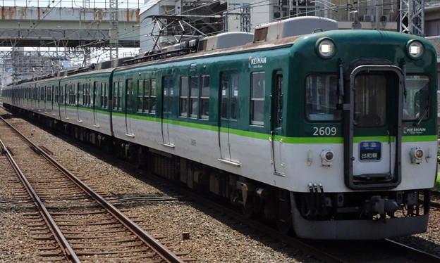 京阪電車2600系