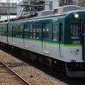 Photos: 京阪電車2600系