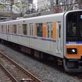 東武東上線50090系