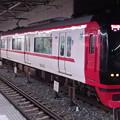 Photos: 名鉄2300系