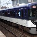 京阪電車3000系