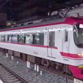 名鉄1700系+2300系