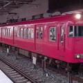 名鉄6000系