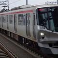 首都圏新都市鉄道つくばエクスプレスTX-2000系