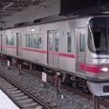 名鉄5000系