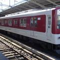 Photos: 近鉄5800系