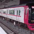 好きでぁ~、中京の鉄道