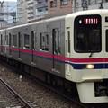 Photos: 京王線系統9000系(共同通信杯(トキノミノル記念)当日)