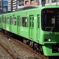Photos: 京王線系統8000系(フェブラリーステークス当日)