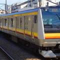Photos: JR東日本南武線E233系(フェブラリーステークス当日)