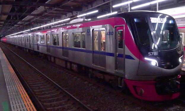 京王線系統5000系 座席指定列車「京王ライナー」(フェブラリーステークスの帰り)