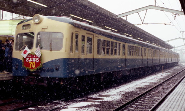 Photos: 国鉄70系(福山駅7番のりばに停車中のさよなら列車)