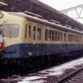 国鉄70系(福山駅7番のりばに停車中のさよなら列車)