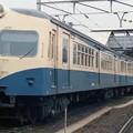国鉄福塩線70系