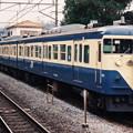 Photos: JR東日本横浜支社 総武快速・横須賀線113系