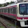京王線系統8000系 京王片倉駅