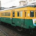 新潟交通電車線クハ45形+モハ10形