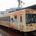 嵐電(京福電鉄嵐山線)モボ631型(633号車)