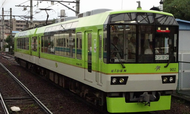 Photos: 叡山電鉄900系「きらら」