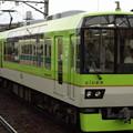 叡山電鉄900系「きらら」