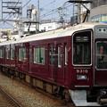 Photos: 阪急電車9300系