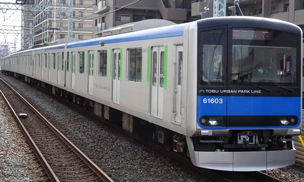 Photos: 東武アーバンパークライン(野田線)60000系 急行大宮行き