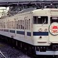 Photos: 国鉄(現在のJR東日本)常磐線415系