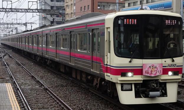 京王線系統8000系(トキノミノル記念当日)