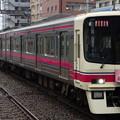 Photos: 京王線系統8000系(トキノミノル記念当日)