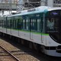 Photos: 京阪電車13000系