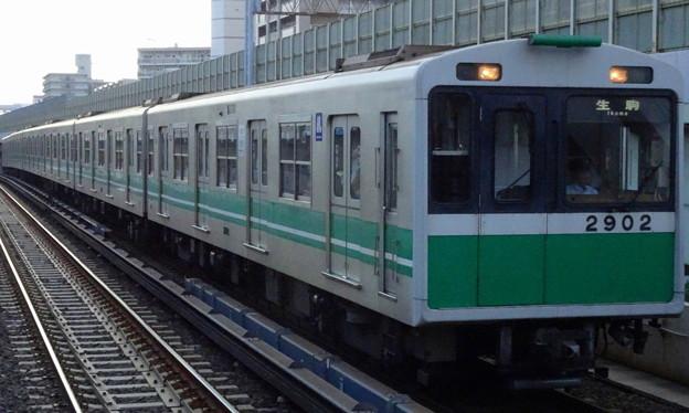 Osaka Metro(大阪メトロ)中央線20系