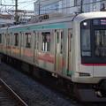 東急電鉄5000系 東武スカイツリーライン
